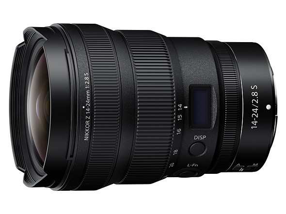 Nikon 14-24mm F2.8 S and 50mm F1.2 S for Z-mount unveiled