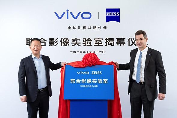 Zeiss, Vivo form partnership to bring Zeiss camera components to Vivo's premium smartphones
